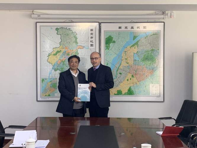 Chamber Presents Position Paper to Director General of Nanjing Bureau of Commerce